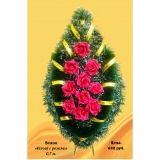 Венок Капля с розами 0,7м