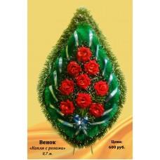 Венок Капля с розами 0.7м