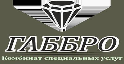 Изготовление и установка памятников в Омске и области - ООО КСУ «Габбро»